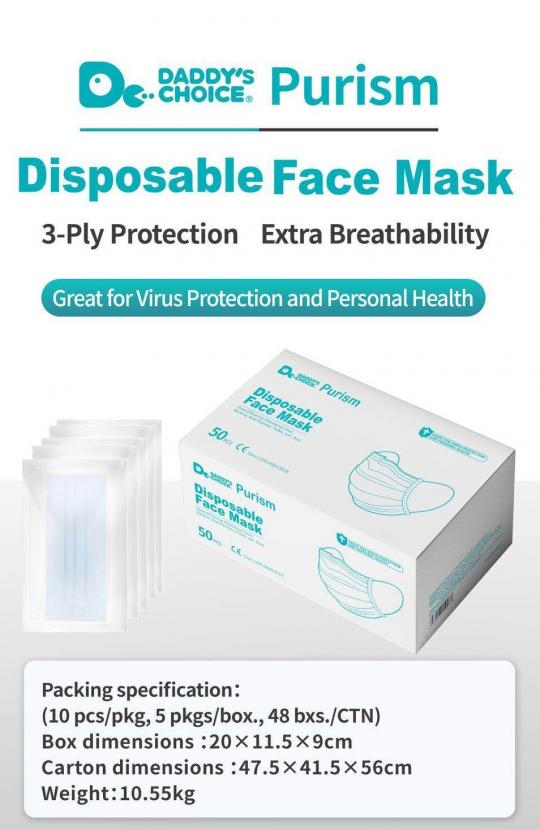 Mund-Nasen-Schutzmaske, Purism, Disposable Face Mask - Stück: 50